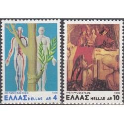 Greece 1978. Medical...