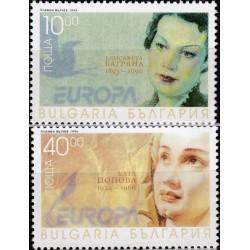 Bulgaria 1996. Famous women