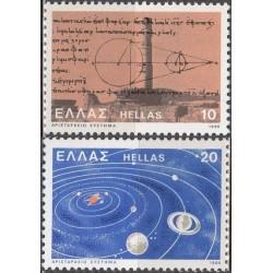 Graikija 1980. Astronomija