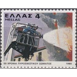 Greece 1980. Firemans
