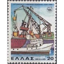 Greece 1980. Port