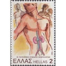 Graikija 1981. Sveikatos...