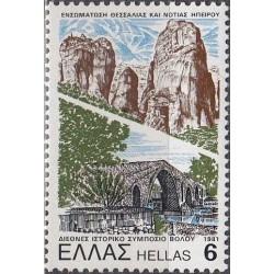 Greece 1981. Architecture