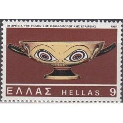 Greece 1981. Medicine...