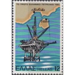 Graikija 1981. Naftos pramonė