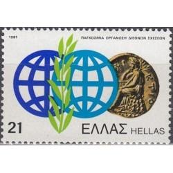 Greece 1981. Organization