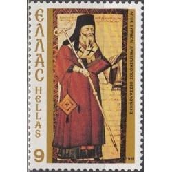 Graikija 1981. Arkivyskupas