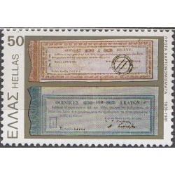 Graikija 1981. Pinigai