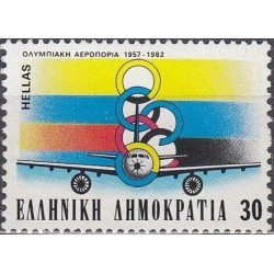 Greece 1982. Airlines