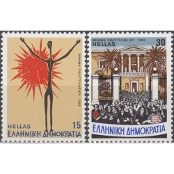 Graikija 1983. Studentų...