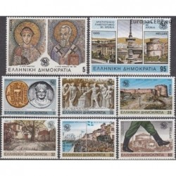 Greece 1985. History of...