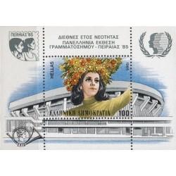 Greece 1985. International...