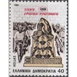 Graikija 1986. Streikas JAV
