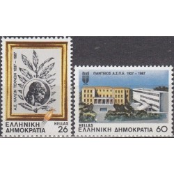 Greece 1987. Schools