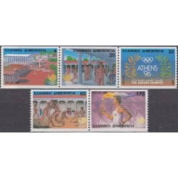 Greece 1988. Summer Olympic...
