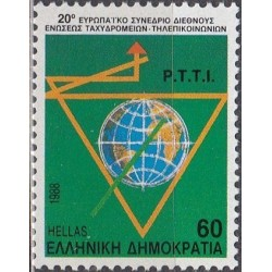 Greece 1988. Post and...