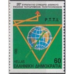 Graikija 1988. Paštas ir...
