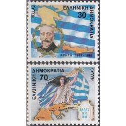 Greece 1988. Liberation of...