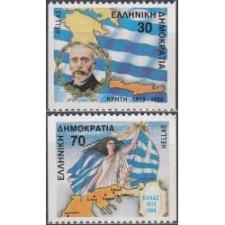 Graikija 1988. Kretos ir...