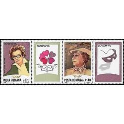 Rumunija 1996. Garsios moterys