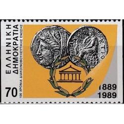 Greece 1989....