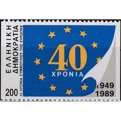 Greece 1989. 40 years...