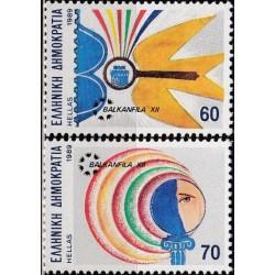 Greece 1989. Philatelic...