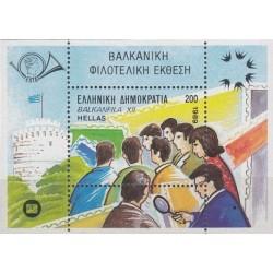Graikija 1989. Filatelijos...