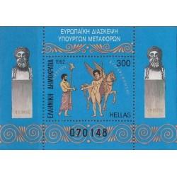 Graikija 1992. Transportas