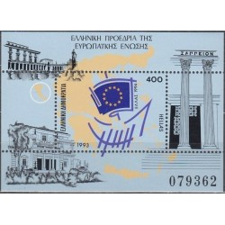 Greece 1993. Accession to...