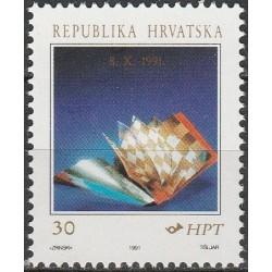 Croatia 1991. National...