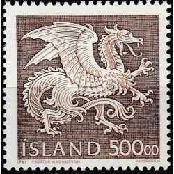 Iceland 1989. Coat of Arms