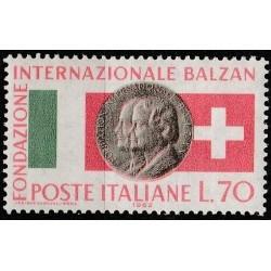 Italija 1962. Žymūs žmonės