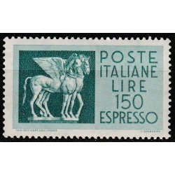 Italy 1966. Mythology