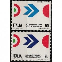 Italija 1970. Aviacijos...