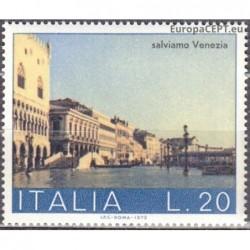Italija 1973. Išsaugokime...