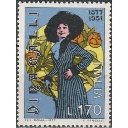 Italy 1977. Actress
