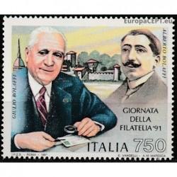 Italija 1991. Pašto ženklo...
