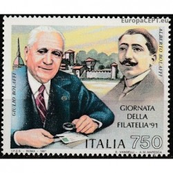 Italy 1991. Stamps Day