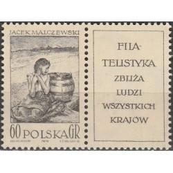 Poland 1962. Painting