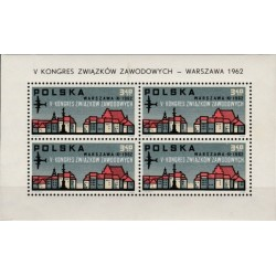 Lenkija 1962. Profsąjungų...