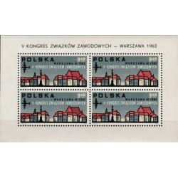 Poland 1962. Trade unions