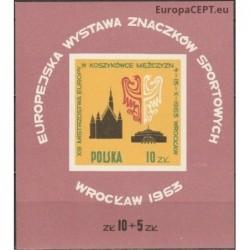 Lenkija 1963. Filatelijos...