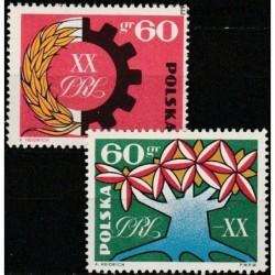 Lenkija 1964. Herbai