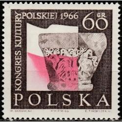 Poland 1966. Culture congress