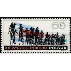 Poland 1967. Cycling