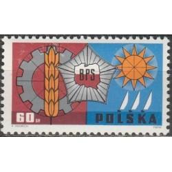 Poland 1967. Agriculture...