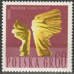 Poland 1967. Monument