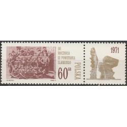 Lenkija 1971. 3-iasis...