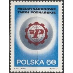 Poland 1971. International...